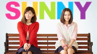 小室哲哉手掛ける最後の映画音楽、「SUNNY 強い気持ち・強い愛」のオフィシャルサウンドトラックの発売が決定!
