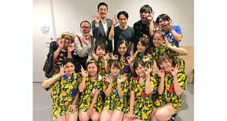 話題のぷに子アイドル「Chubbiness(チャビネス)」が集大成となる5周年ライブ開催決定!