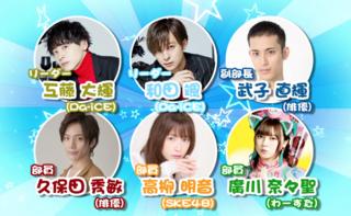 SKE48高柳明音も大興奮!写真部が横浜でスキルアップ!