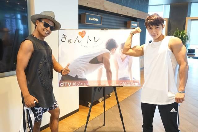 DRESS×dTV「きゅん❤トレ スペシャルイベント〜VO2MAX 美ボディレッスン&ヘルシーランチ会〜」開催決定!