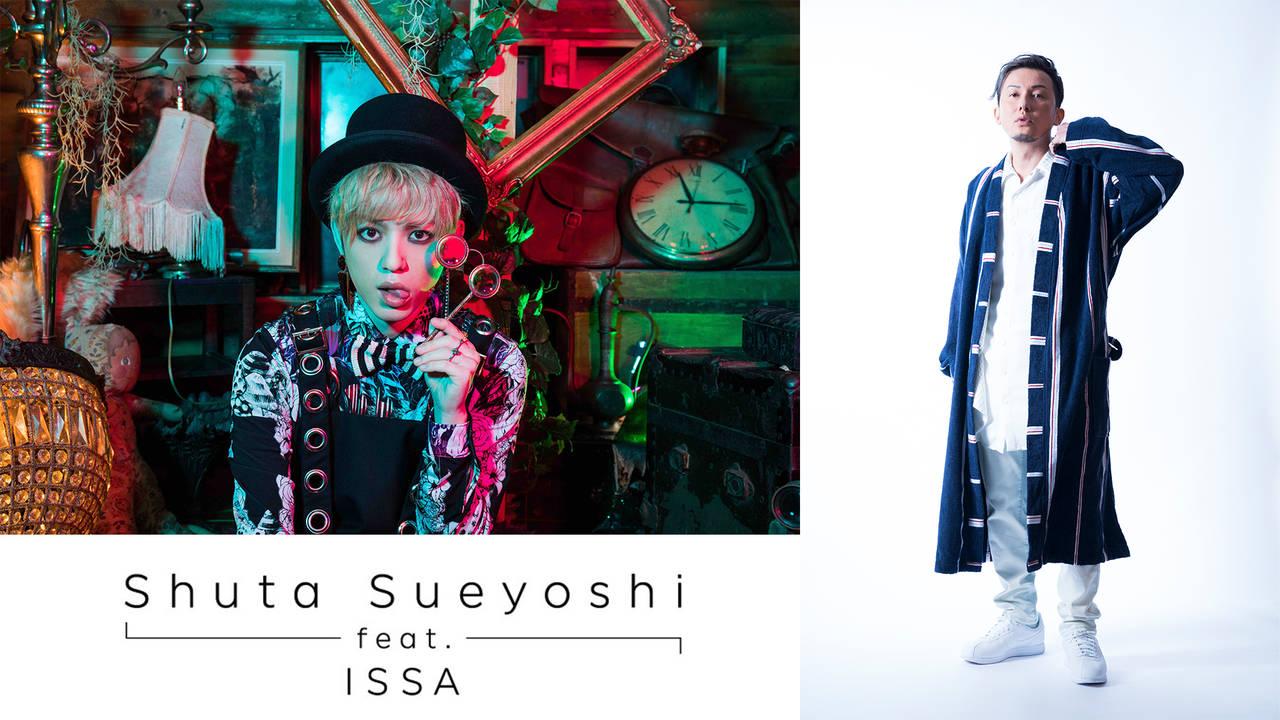 """仮面ライダージオウ主題歌「Shuta Sueyoshi feat  ISSA/Over """"Quartzer"""