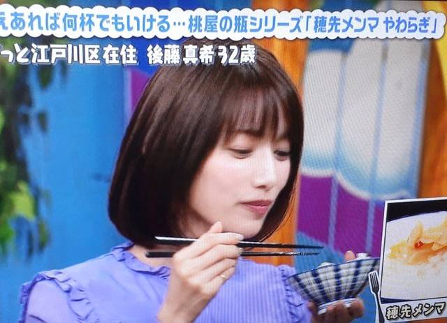 """後藤真希が紹介した""""ご飯のお供""""メンマが空前の大ヒット中!"""