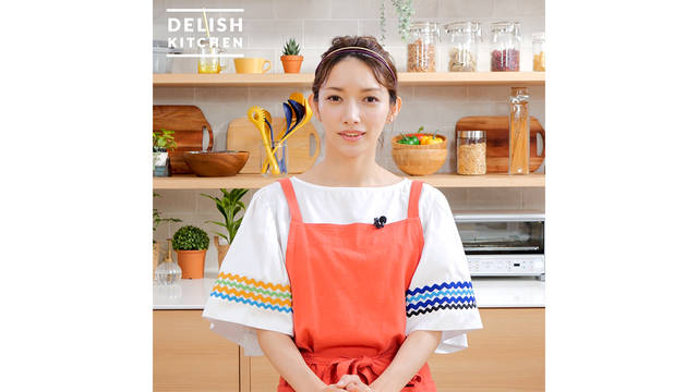 後藤真希出演『DELISH KITCHEN』料理動画が配信開始!
