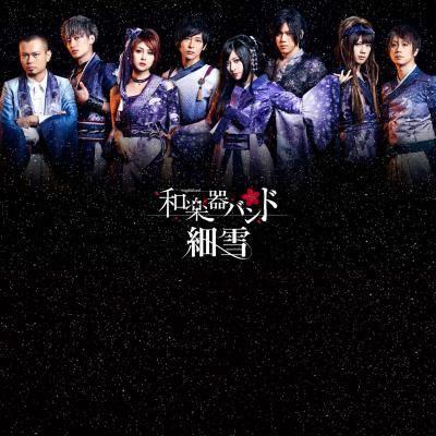 和楽器バンド、3rd Single「細雪」のアートワークを公開!!