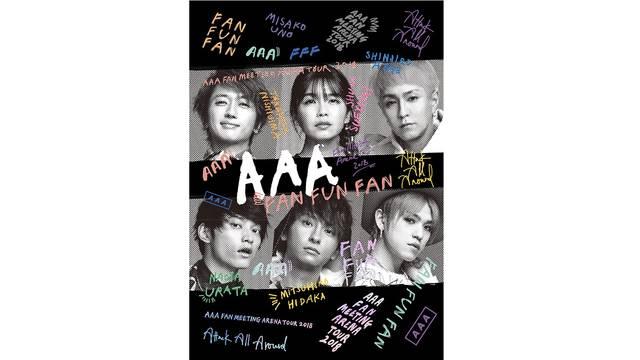 AAA、見どころ満載のアリーナツアーダイジェスト映像公開!