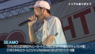 "SEAMO、DEEP、lol(エルオーエル)が盛り上げる!""Fight!2018""動画第4弾が公開!"