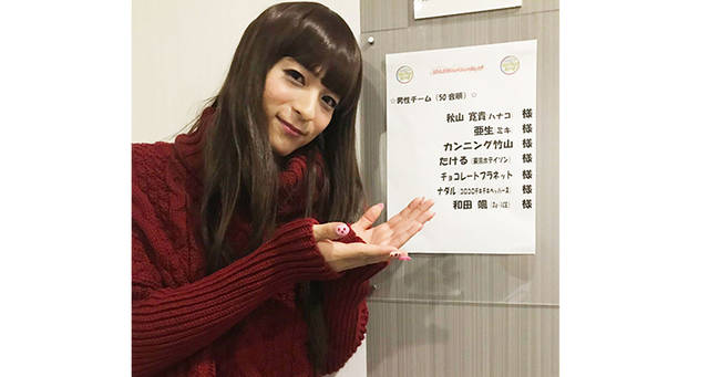 """""""ドーピング的可愛さ""""に一同驚愕。Da-iCE和田颯の女装姿がマジでやばい"""