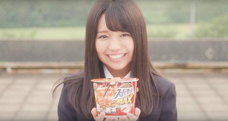 大原優乃が「大好き」を連呼!「私のスーパーカップ 一緒に食べよ」がかわいさMAX!