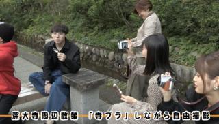 Da-iCE工藤&和田が写真部員と「寺ブラ」で参道グルメに舌鼓!