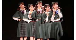 """世界標準KAWAII""""わーすた""""初の主催イベントを11/22(いぬ・ねこの日)に開催!"""