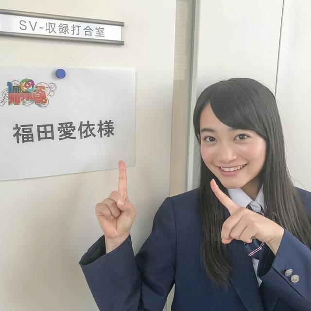 大原優乃とのtiktokが可愛すぎる! 「エースコック スーパーカップMAX」CM出演中の福田愛依に注目!
