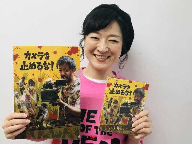 「カメ止め」の活躍が話題の女優、しゅはまはるみがエイベックス所属に!