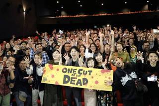 しゅはまはるみ「インドネシア日本映画週間 2018」に出席、 「カメ止め」の勢い、まだまだ止まらず…!