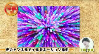 【本日締切】AAA與真司郎率いるavex写真部とおそろいのカメラが抽選で当たる!インスタ画像投稿キャンペーンは12月25日まで!