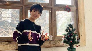 石橋陽彩からのクリスマスプレゼントが「素敵すぎる!」と話題!