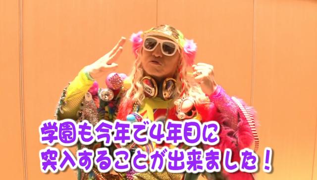 DJ KOOから新年の挨拶!年明け1発目はDa-iCE花村想太の納豆部!ちょこっとお見せします!