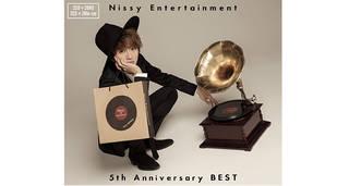 Nissy(西島隆弘)、2月4日《Nissyの日》発売BEST ALBUM『Nissy Entertainment 5th Anniversary BEST』ジャケット写真・収録内容公開!