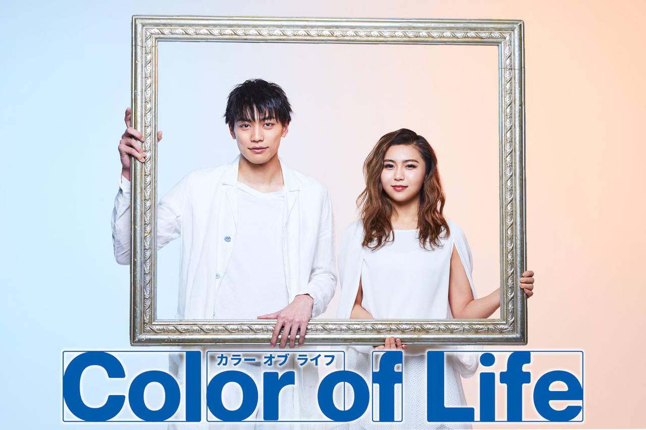 珠玉のミュージカル「Color of Life」に青野紗穂が出演決定! 人生初となる、2人だけのミュージカルに挑む意気込みを語る。