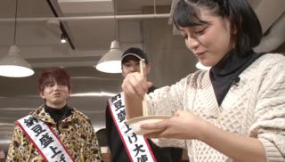 「納豆、混ぜちゃって!」Da-iCE花村想太にわーすた坂元がおすすめ納豆レシピを紹介!