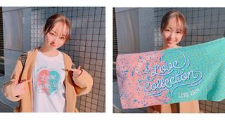 元欅坂46の今泉佑唯が西野カナへの愛をSNSで語り話題に!