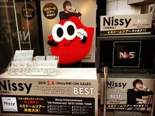 2月4日《Nissyの日》!Nissyのマスコットキャラクター『Lippy』が渋谷にサプライズ登場!