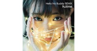 kolme、自身初のリミックスアルバム「Hello No Buddy Remix」リリース決定!