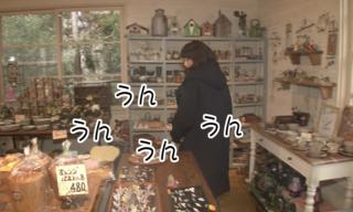 持田香織が買い物でうなずきラッシュ!? 謎の行動の真相が明らかに!