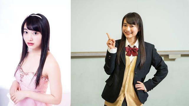 日本一かわいい女子高生の福田愛依が連続ドラマ初出演! 憧れのキャバクラ嬢を演じる