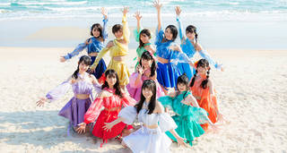 SUPER☆GiRLS新ビジュアル解禁!青い海と白い浜が激マブい必殺の夏曲アー写