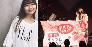 デビュー15周年を迎えた大塚 愛が、地元・大阪で全国ツアーをスタート! 初日だけの企画で、来場者全員にサプライズプレゼントも!