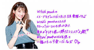 """令和初のピン表紙で話題の生見愛瑠(めるる)、""""ウィチポぽーず""""でティーンを魅了!"""