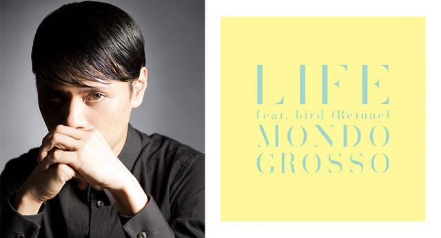 19年振りに蘇る。MONDO GROSSOの名曲「LIFE feat.bird」が新録バージョンでリリース。