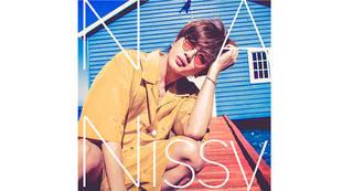 Nissy(西島隆弘)、待望の新曲「NA」が6月24日より配信スタート!主要音楽配信サイトで1位獲得!