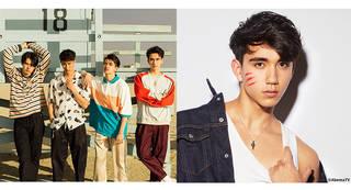 日米ハーフのボーイズグループ・INTERSECTION、8月21日に1st ALBUMのリリースが決定!さらに、メンバーのミッチェル和馬がAbema TV『オオカミちゃんには騙されない』に出演決定!