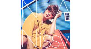 脳内再生数無限大… Nissy(西島隆弘)新曲「NA」のミュージックビデオがついに解禁!