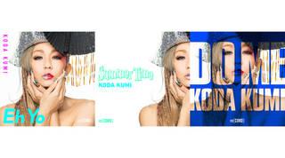 a-nation 2019開幕!倖田來未、アルバムリリース報告と新カバー曲を初披露!
