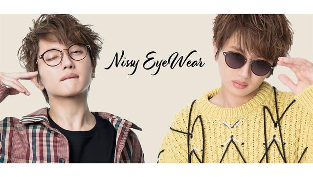 西島隆弘、第32回「日本 メガネ ベストドレッサー賞」サングラス部門受賞!受賞を記念して、オリジナルのサングラス&メガネ【Nissy EyeWear】が数量限定で販売決定!