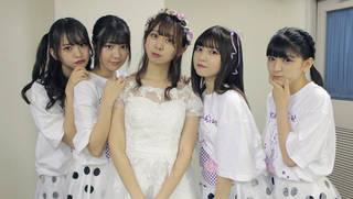 わーすた 松田美里ハタチを祝う生誕イベント 初の作詞楽曲を披露