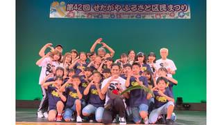 TRFのSAMが東京五輪に向け制作したオリジナルダンスを披露!