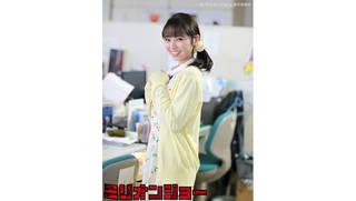 今泉佑唯 ドラマ「ミリオンジョー」出演にファン歓喜 「うちの新入社員に...」