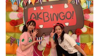 山邊未夢が「AKBINGO!」で姉妹初共演!