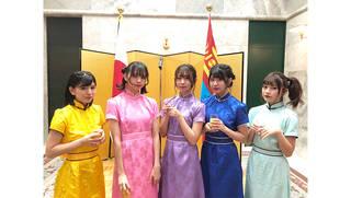 わーすた 初のモンゴル遠征ライブイベントに出演!