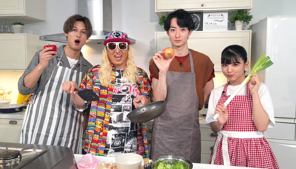 DJ KOOの健康のために、avex後輩アーティストが味噌料理作りに挑戦!「うまいミーツ・ガール」!!