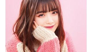【天使すぎる小悪魔】で話題のKirari 初のTVCM出演決定!CMソングは事務所の先輩で同じ名古屋出身の伊藤千晃の新曲「brand new」
