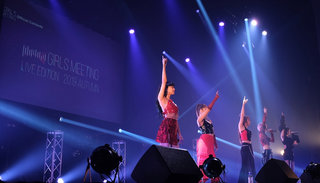 強カワイイ!FAKY、真っ赤な新衣装で新曲「ANTIDOTE」を初披露