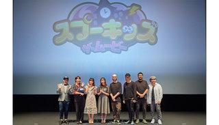 MONKEY MAJIK、総再生回数10億回超えアニメの映画版主題歌をリリース!
