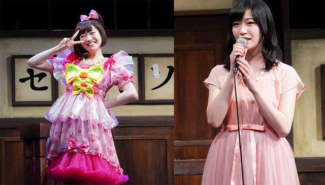 前島亜美が『~崩壊シリーズ~「派」』に出演!「人生で初めて舞台上であることをします」