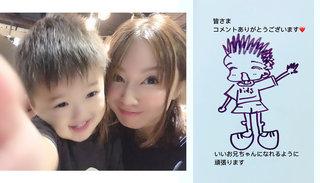 第二子妊娠中の鈴木亜美がInstagramで自作イラストと『ママあるある』を投稿!「書きためれば本になりそう」