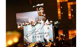 「また忘れられない景色が増えました」 宇野実彩子、夢だった自身初のアリーナ公演含む2ndソロツアー完走!