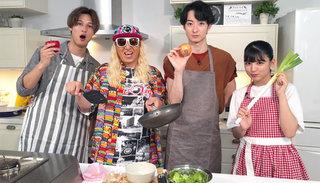 DJ KOOの味噌漬け!オイシーDO DANCEな奥様の手料理を大公開 強烈過ぎDJ風コメントに二度見不可避!